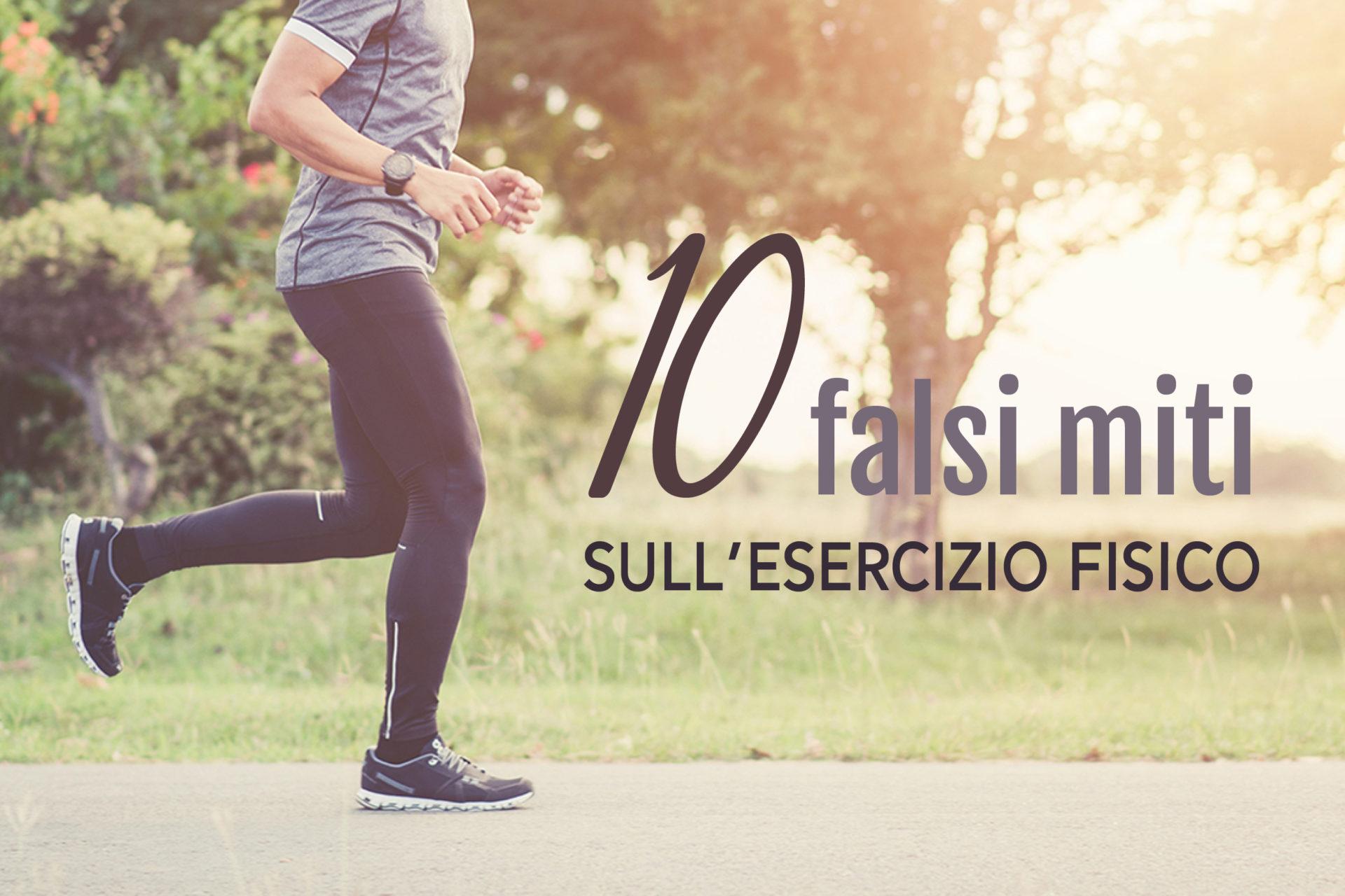 esercizio_fisico_falsi_miti